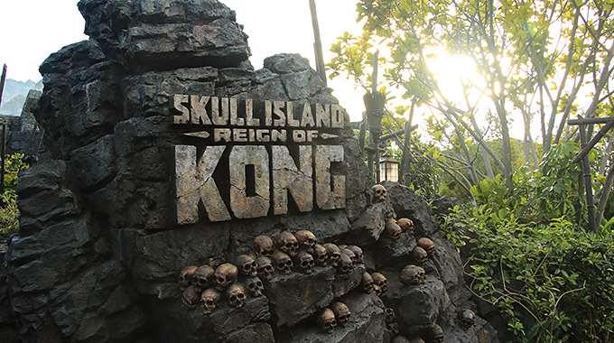 The front entrance to Skull Island: Reign of Kong at Universal Orlando Resort